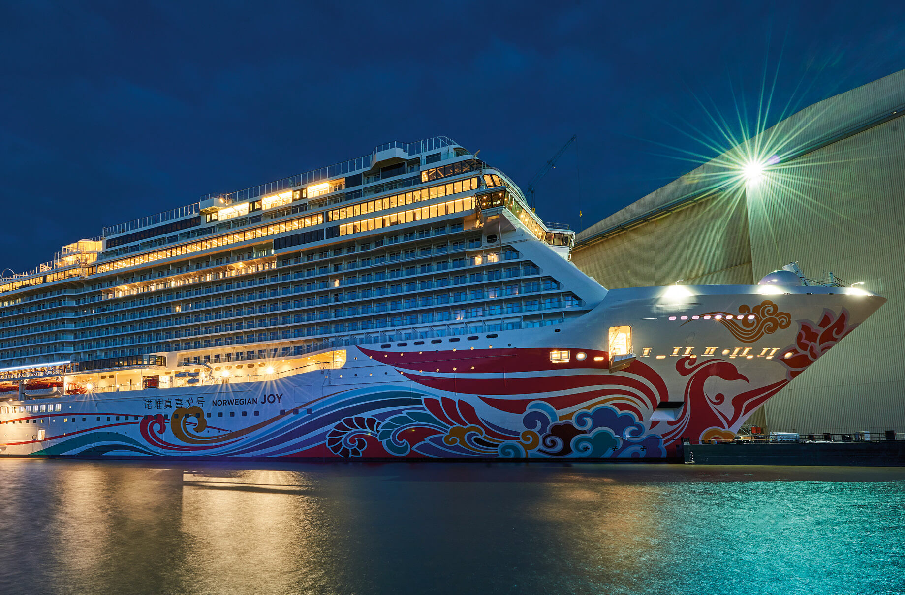 Worldwide warranty – protection against outages is required from the point the Norwegian Joy sets sail.